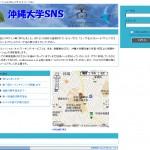 okidai_sns