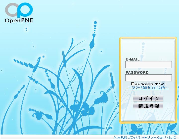 login_open2.png