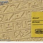 01_hieroglyph_v2008