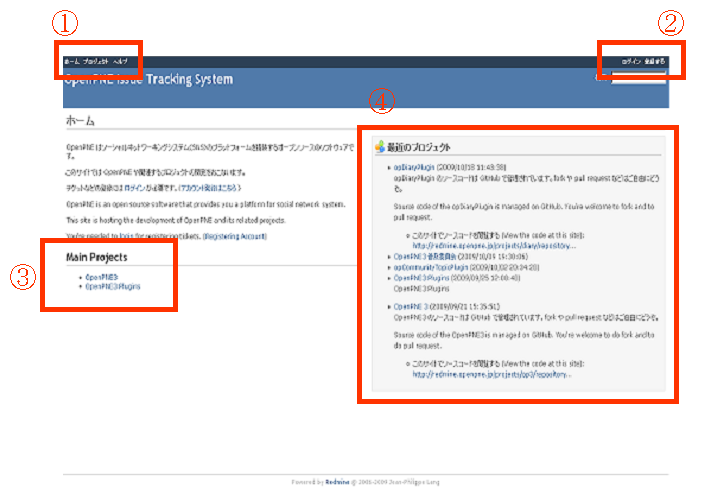 redmine_home