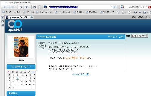 web公開