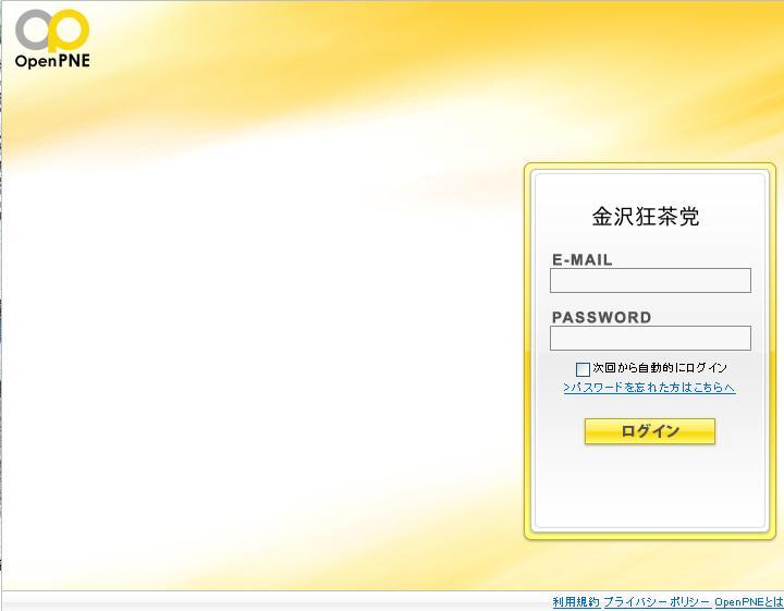 金沢補完機構SNS(コミュニティ)