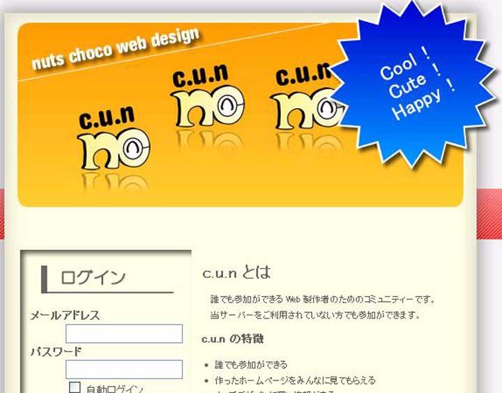 c.u.n(コミュニティ)