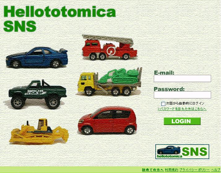 hellototomica SNS(その他)