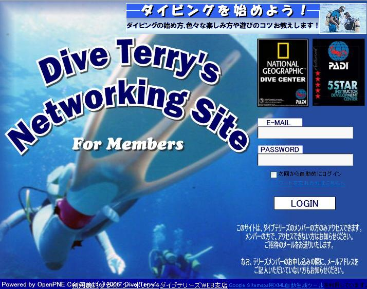 Dive Terry's Member Site(サークル・スポーツ)
